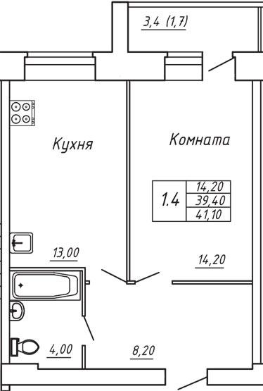 ЖК Любимый дом, Однокомнатная квартира площадью 41.10 м2