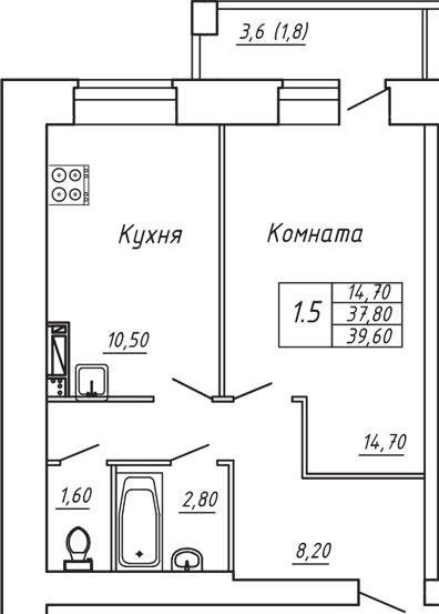 ЖК Любимый дом, Однокомнатная квартира площадью 39.60 м2