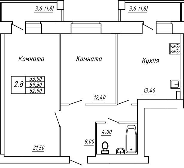 ЖК Любимый дом, Двухкомнатная квартира площадью 62.90 м2