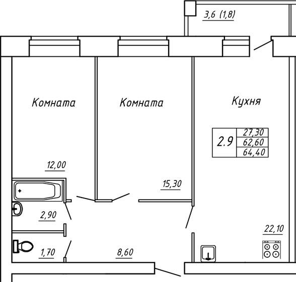 ЖК Любимый дом, Двухкомнатная квартира площадью 64.40 м2