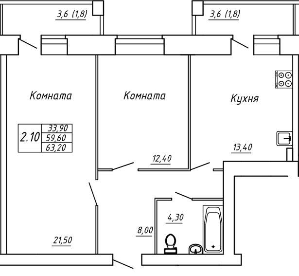 ЖК Любимый дом, Двухкомнатная квартира площадью 63.20 м2