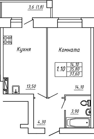 ЖК Любимый дом, Однокомнатная квартира площадью 37.60 м2