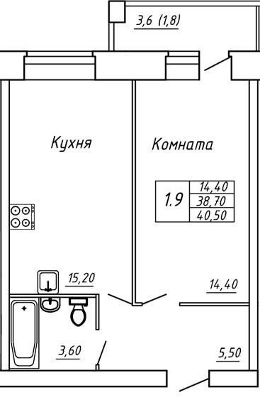 ЖК Любимый дом, Однокомнатная квартира площадью 40.50 м2