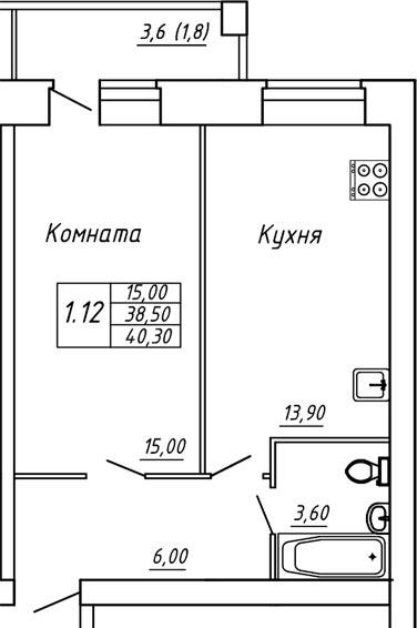 ЖК Любимый дом, Однокомнатная квартира площадью 40.30 м2